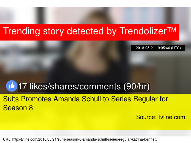 amanda schull suits